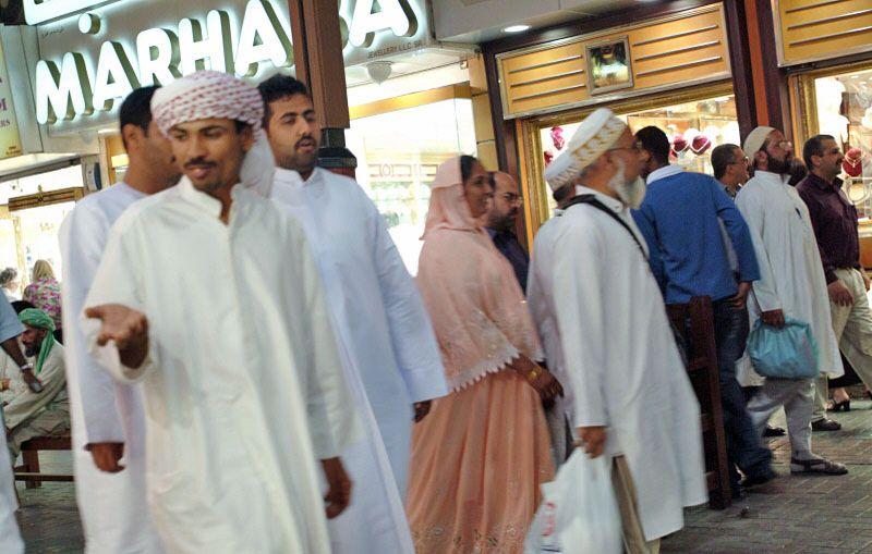 Население Эмиратов