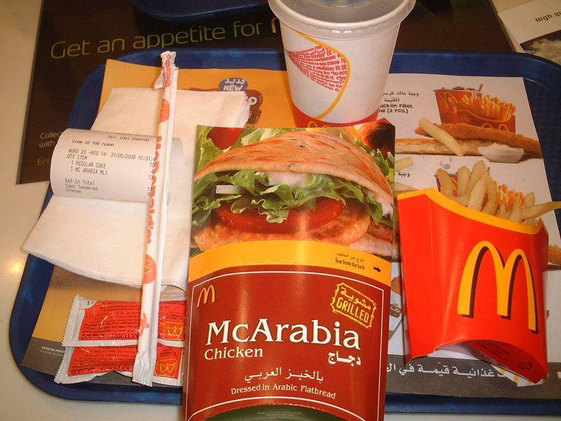 Арабский McDonald's