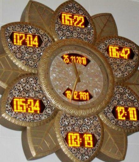 Часы с указанием времени молитвы