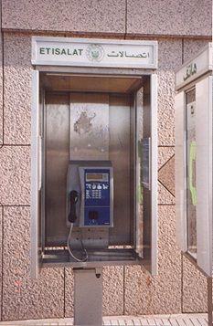 Телефоны-автоматы