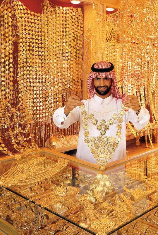 Как торговаться в ОАЭ