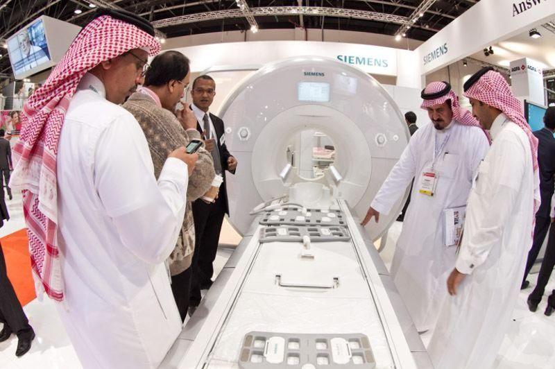Arab Health Exhibition & Congress