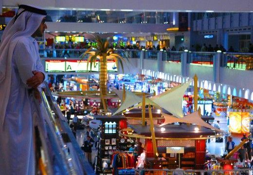 Магазины Duty Free в зоне вылета, Терминал 1