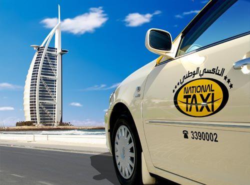 Такси в Эмиратах