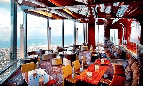 Панорамный ресторан At.mosphere