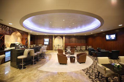 Golden Class Lounge