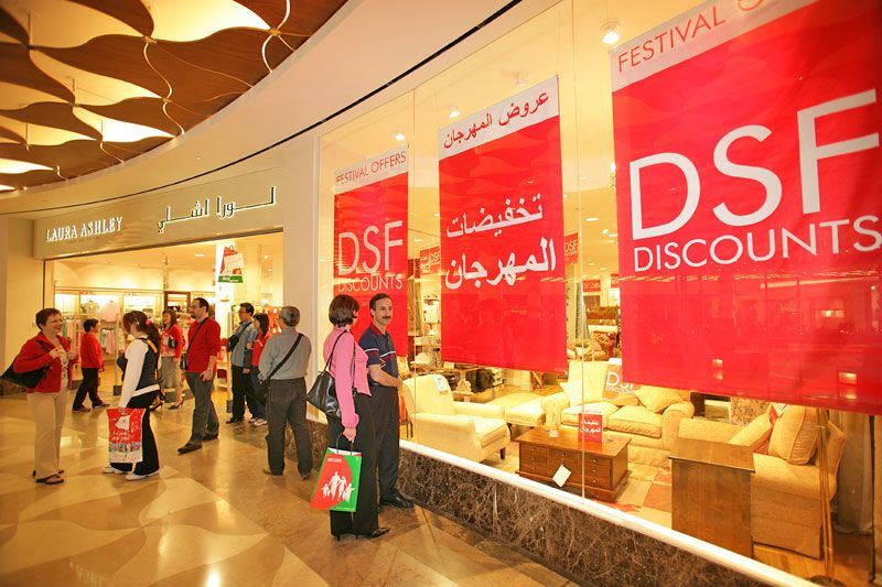 Скидки в торговых центрах ОАЭ