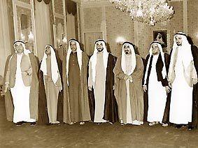 Создание государства ОАЭ