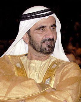 Шейх Мухаммед бин Рашид аль Мактум