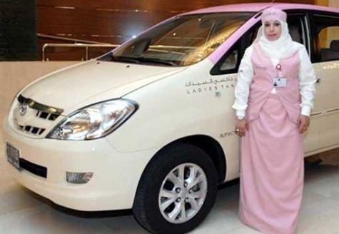 Женское такси в ОАЭ