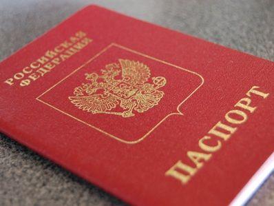 Документы на визу ОАЭ