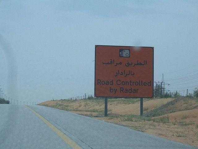 Предупреждение о радаре