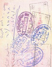 Круглый штамп о въезде и выезде в ОАЭ