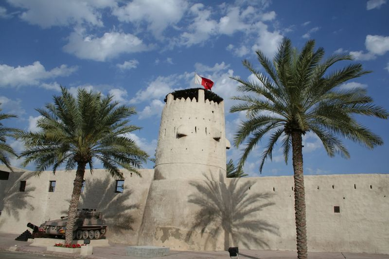 Форт Умм Аль Кувейна